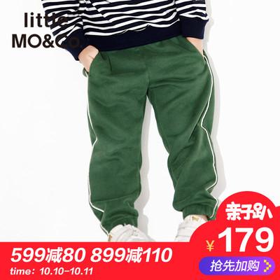 littlemoco春秋童装男女童松紧腰撞色饰边抽绳运动休闲长裤