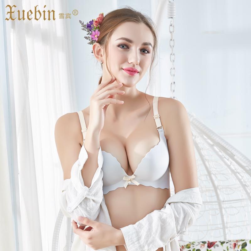 雪宾无钢圈文胸性感舒适小胸罩少女女士聚拢调整型内衣上托收副乳