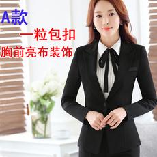 Office suit myq/999