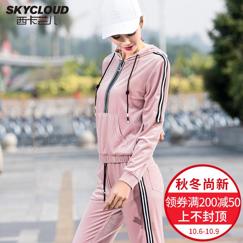 2018早秋新款时尚金丝绒套装女粉色休闲运动衣服两件套欧洲站俏皮