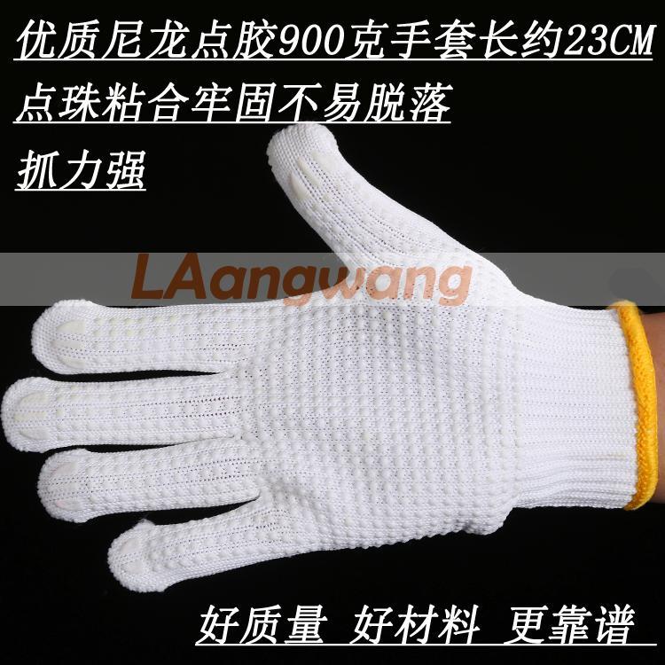 Цвет: Нейлон точка бусины нескользящие перчатки 12 пар