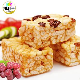 凯利来沙琪玛1000g小吃零食网红小吃糕点早餐整箱下午茶休闲零食