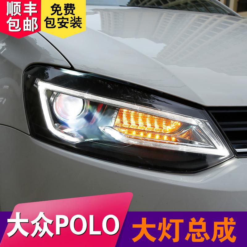 专用于大众新波罗polo大灯总成改装A5款光导日行灯透镜氙气灯