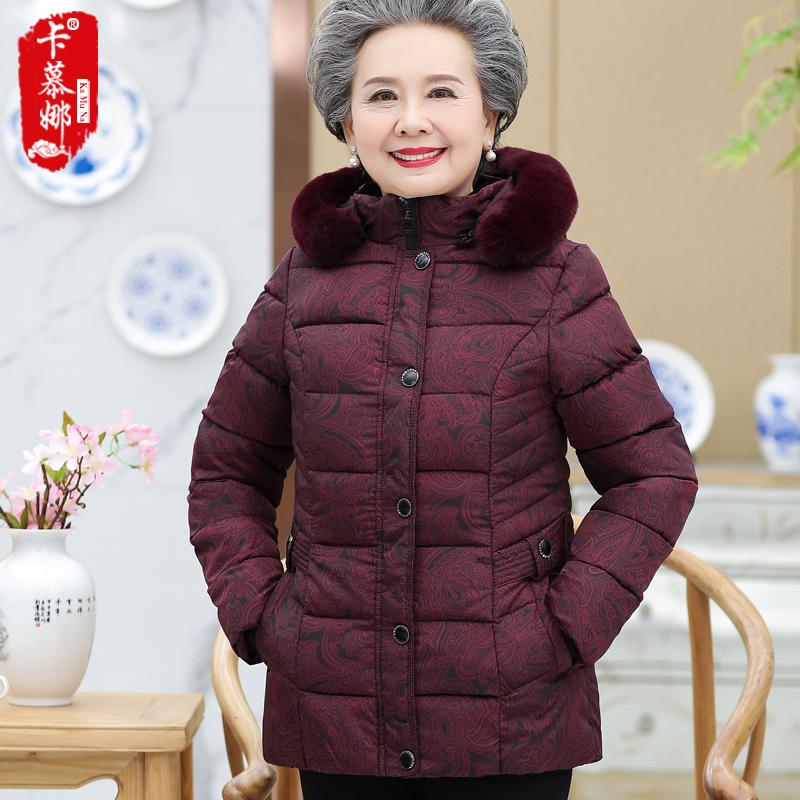 中老年人冬装女棉衣妈妈装羽绒棉服外套60-70-80岁奶奶装棉袄加厚