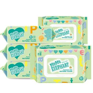 碧c婴儿湿巾新生儿宝宝屁湿纸巾幼儿手口专用80抽5包100批发带盖
