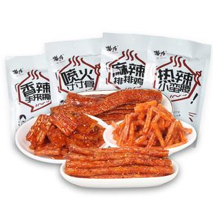 【嘴痒】辣条零食10包1250g