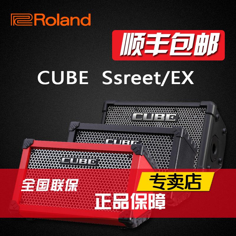 Roland-罗兰音箱 CUBE-STREET EX 便携式电吉他音箱 电箱琴音响