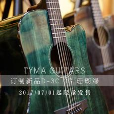 Акустическая гитара Tyma 40 41