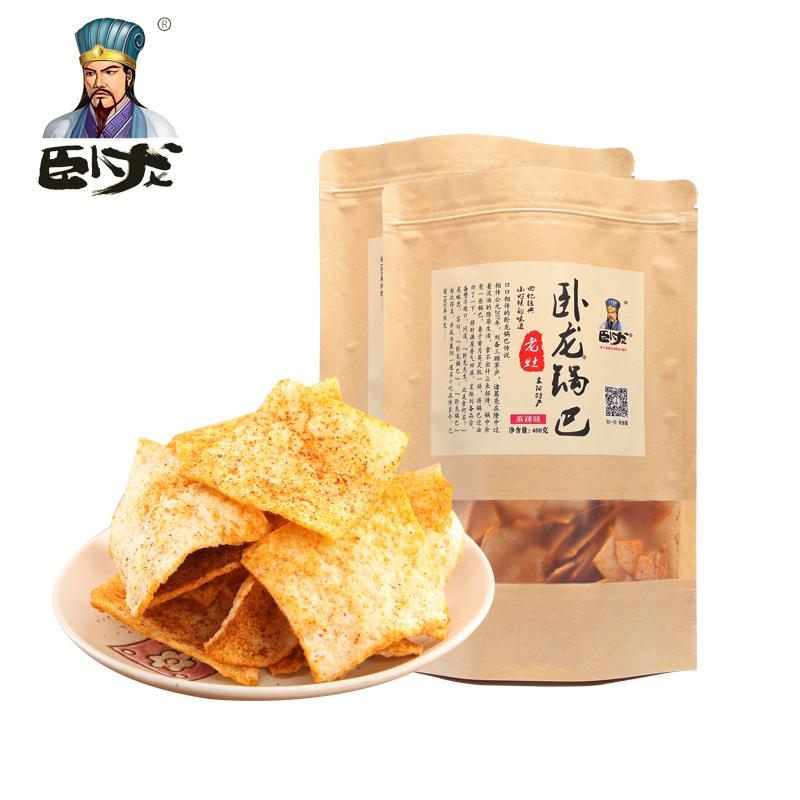 卧龙锅巴正宗老襄阳特产二阳休闲食品零食大礼包400g*2包手工锅巴