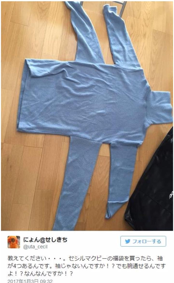 日本女人发明四个袖子上衣,竟然这么穿