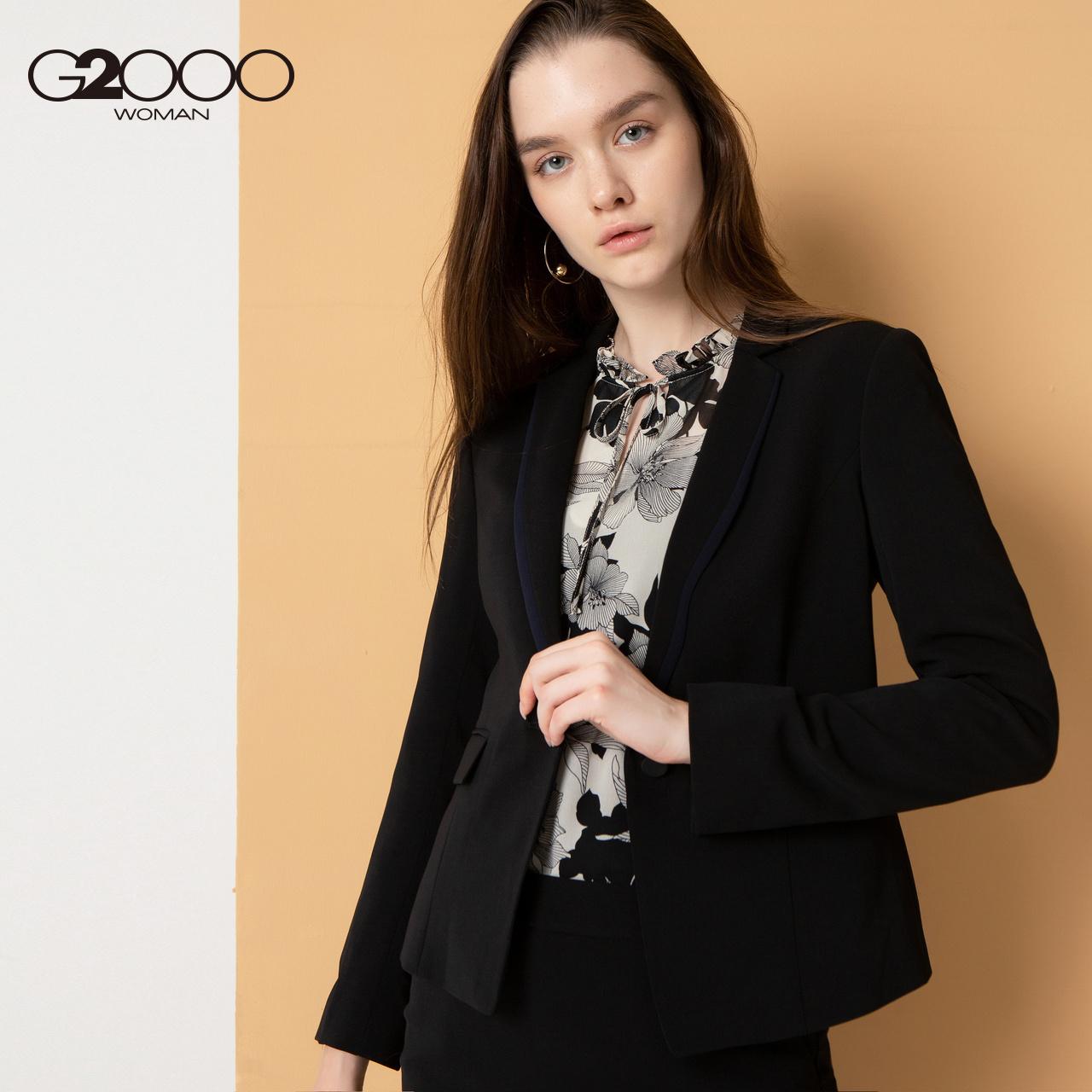 G2000女装新款撞色驳领西服上衣 气质一粒扣口袋设计弹性小西装女