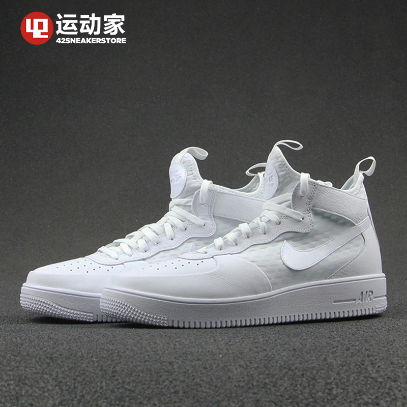 42 Deportista] Zapatos Nike Air Force 1 Ultraforce Zapatos Deportista] 864014 400 100 62b0d8