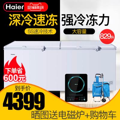 Haier-海尔 BC-BD-829HK 商用冰柜卧式单温冷藏冷冻切换柜海鲜柜