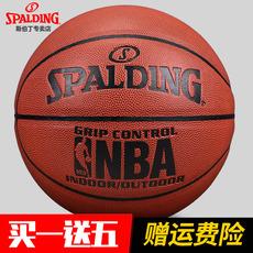 Баскетбольный мяч Spalding 74/604y
