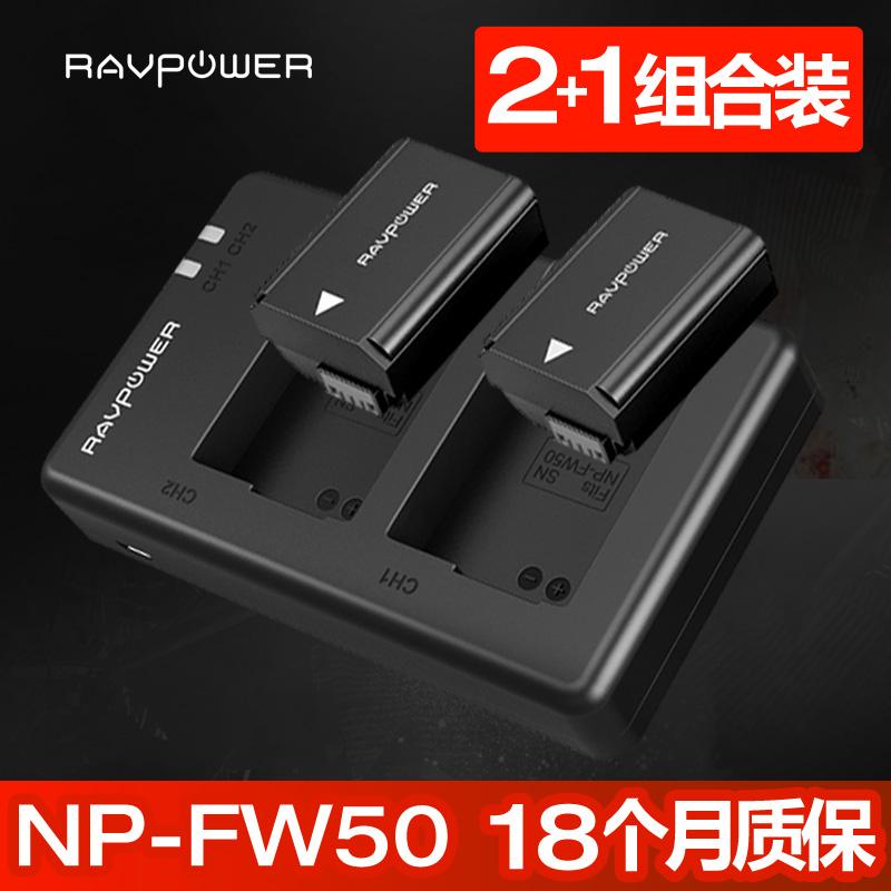 Ravpower索尼相机np-fw50电池a6000 a5000 a5100 a6300微单a7r2