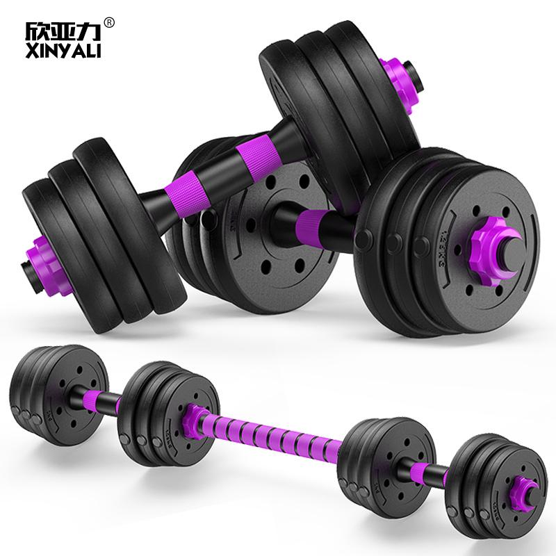 欣亚力 包胶环保哑铃男士足重杠铃家用健身器材10-20-30-40kg公斤