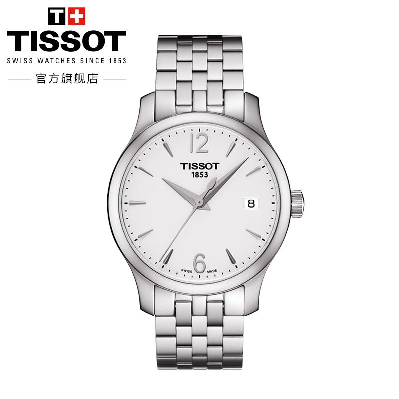 Tissot天梭官方正品俊雅简约商务休闲潮流石英钢带情侣手表女表