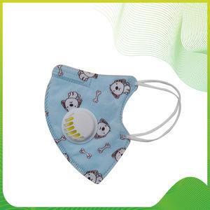小MN95口罩加厚型防病菌防病毒防尘透气儿童冬季N95防雾霾粉尘