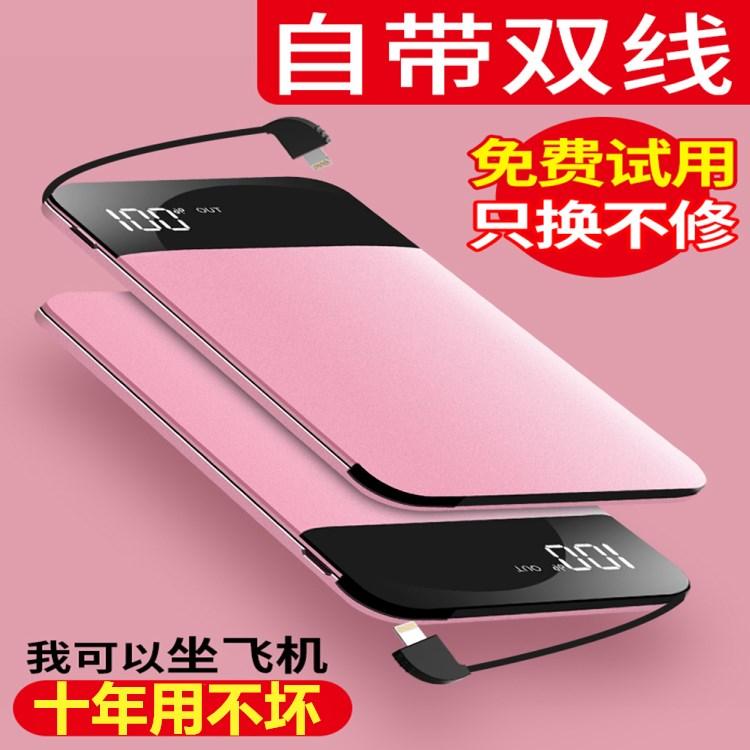 充v苹果苹果超薄便携大容量快充电源x小米vivo三星oppo金立镜头通用iphone6s手机图片