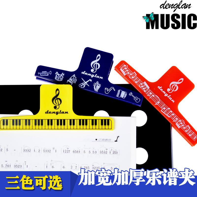 Музыкальные инструменты и Аксессуары Jr.king