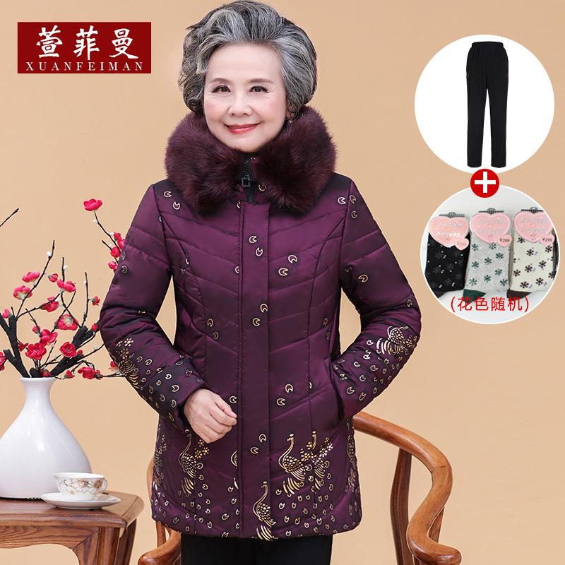 23区 中老年人女装秋冬装棉衣加厚棉服外套60-70岁80奶奶装老人服装