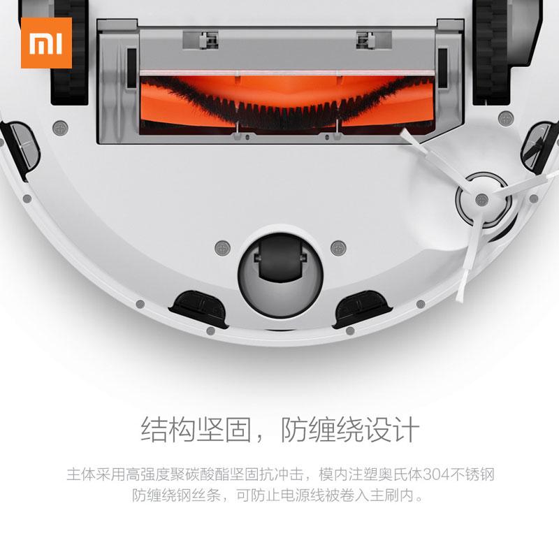 小米米家扫地机器人配件主刷罩家用全自动智能扫地机器人配件