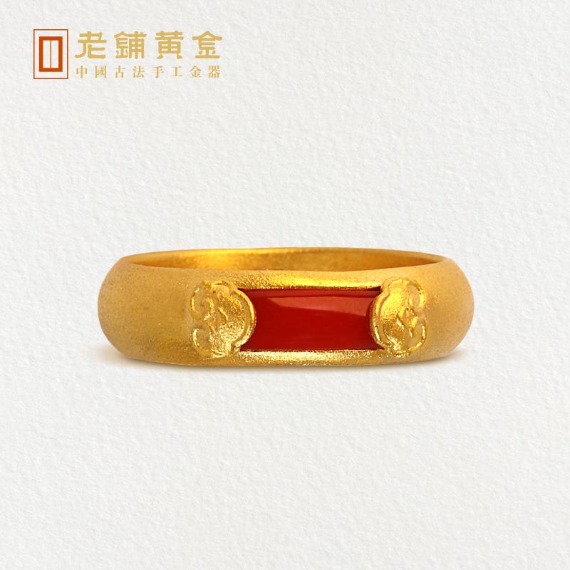 老铺黄金古法手工幸福如意珊瑚指环黄金戒指足金首饰男女送礼