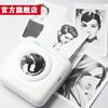PAPERANG meow machine thermal printer Mini Bluetooth mobile phone photo sticker printer pocket