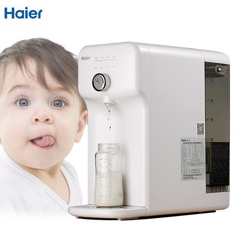 海尔净水器家用直饮加热一体机纯水机RO反渗透自来水过滤器饮水机