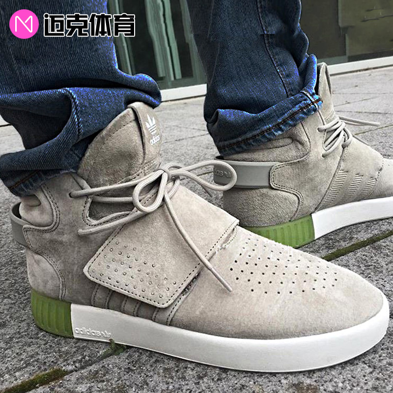 Adidas Women's Tubular Invader Strap Shoes Onix/Onix chic antica