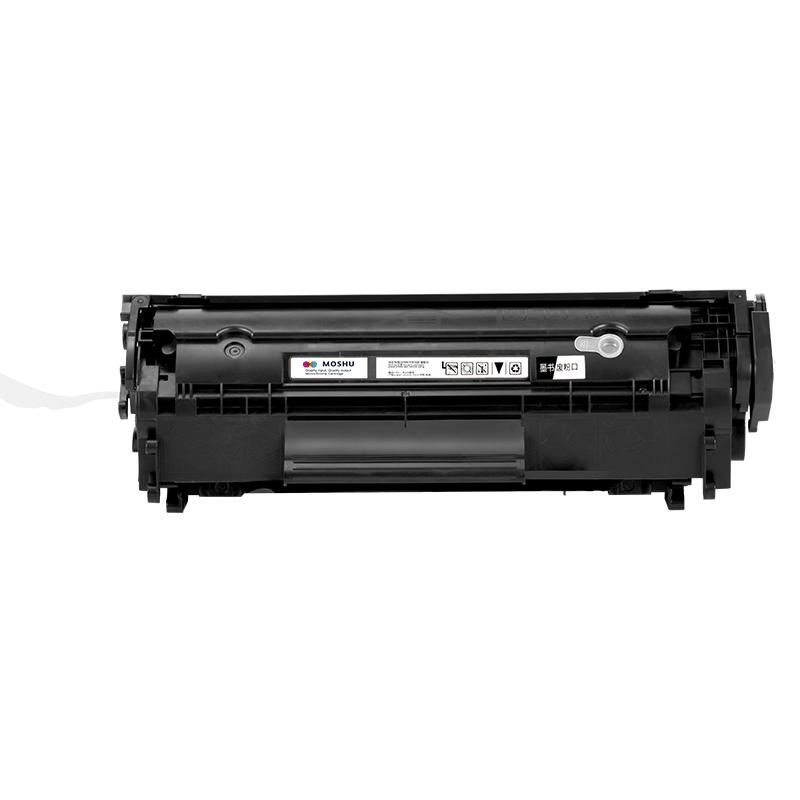 墨书佳能lbp2900硒鼓易加粉黑白激光打印机canon 2900+墨盒碳粉粉盒定影组件鼓晒鼓粉