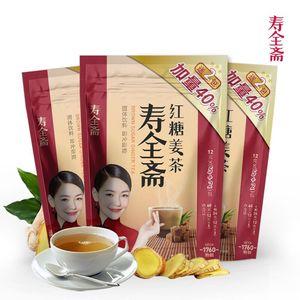 寿全斋姜母茶大姨妈红糖姜茶块生姜糖茶女姜汁水黑糖小袋装
