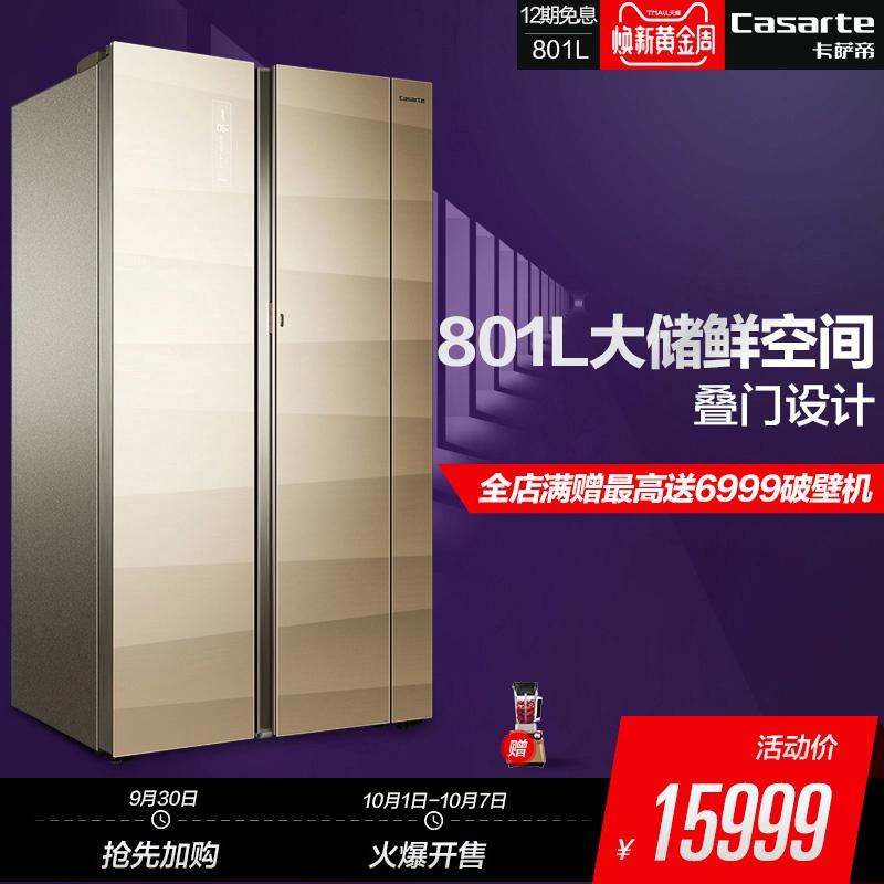 Casarte-卡萨帝 BCD-801WBCAU1801升大容量变频风冷无霜电冰箱