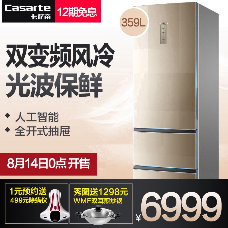 casarte/卡萨帝家用电冰箱bcd359wdcq