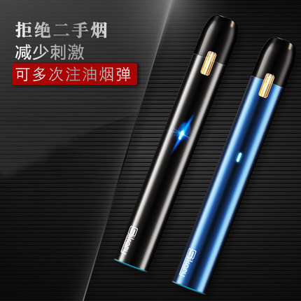 SiKary e-cigarette smoking cessation artifact Sparks second generation 焑 net red Japanese small smoke men and women steam charging (SiKary电子烟戒烟神器星火二代焑网红日本小烟雾男女姻蒸汽充电)