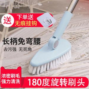 浴室长柄去死角刷子洗厕所卫生间的硬毛刷长把清洁神器瓷砖地板刷