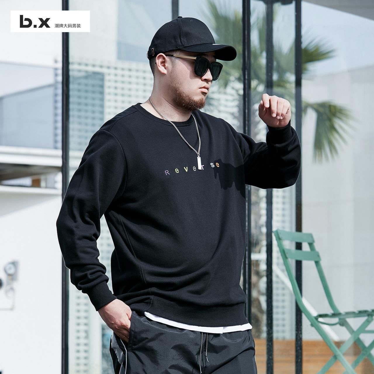 B.X大码秋季新款男士卫衣宽松刺绣上衣胖子韩版时尚休闲外套男潮