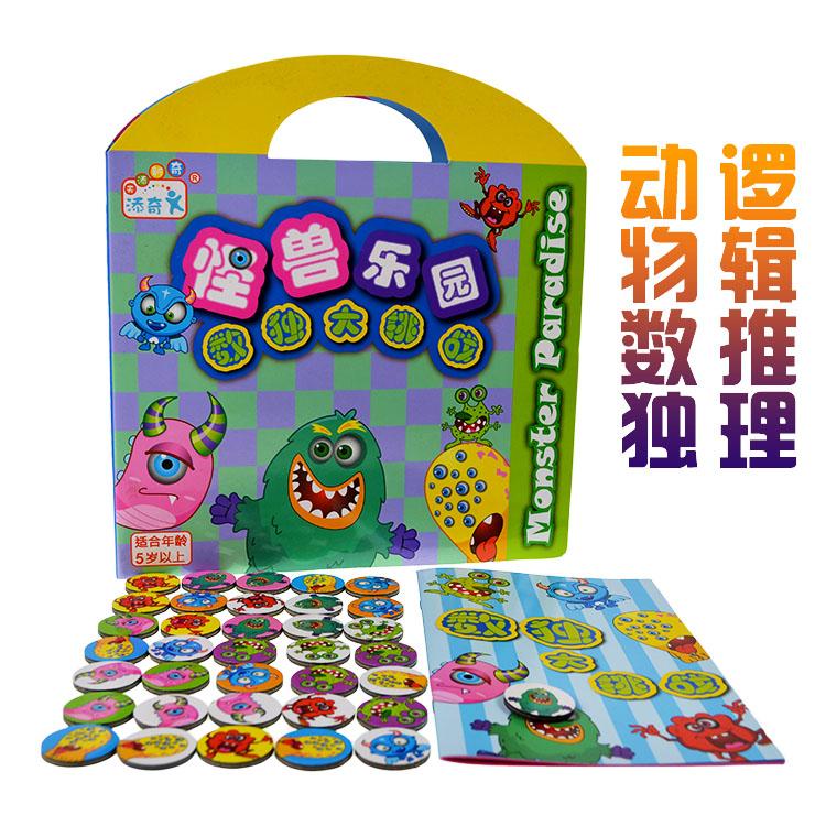 磁性数独游戏棋九宫格算逻辑玩具