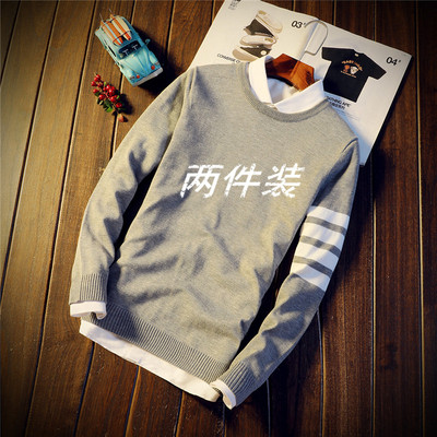 Winter Men's Sweater Korean Cheap Knit Sweater Slim Trend Personality Base Sweater Sweater Menswear