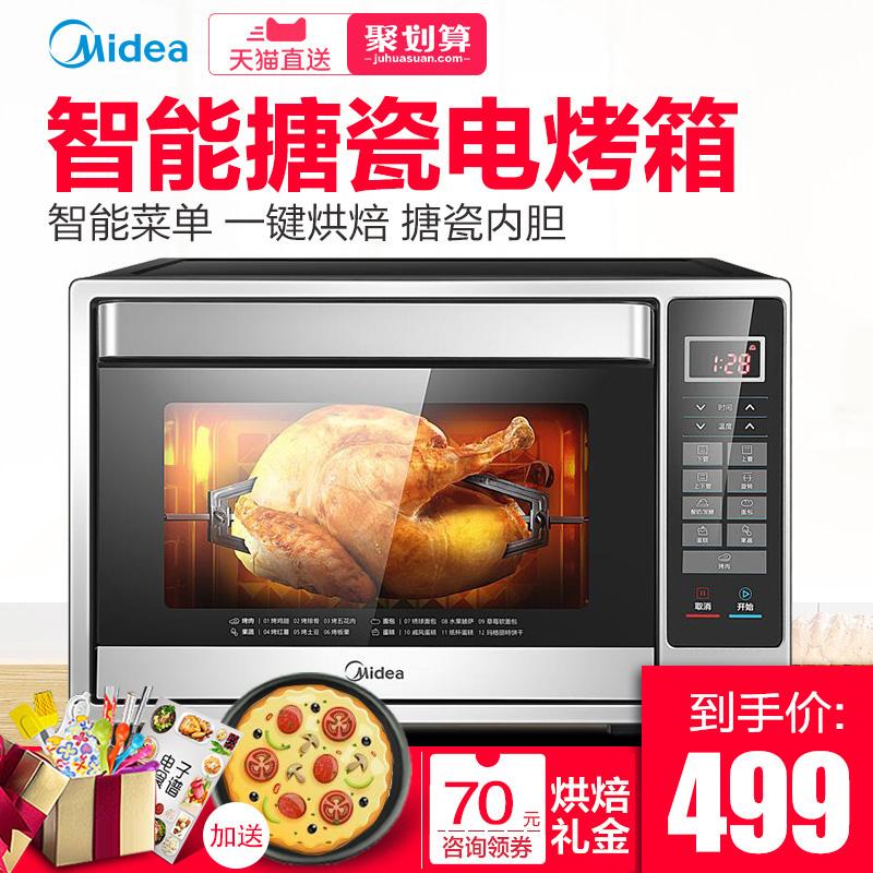 Midea-美的 T4-L326F全自动烘焙 智能家用多功能健康搪瓷电烤箱