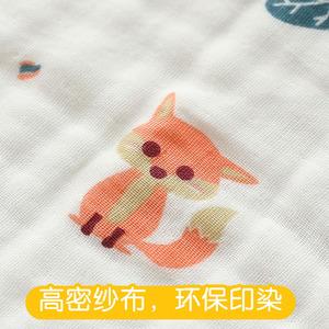 纱布毛巾婴儿口水巾新生儿用品洗脸洗澡巾纯棉超柔宝宝手帕小方巾