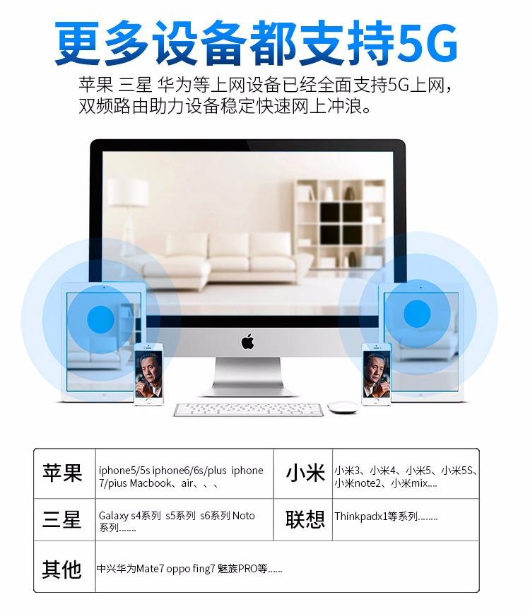 无线路由器家用wifi穿墙高速稳定千兆5g迷你大功率光纤无线路由器