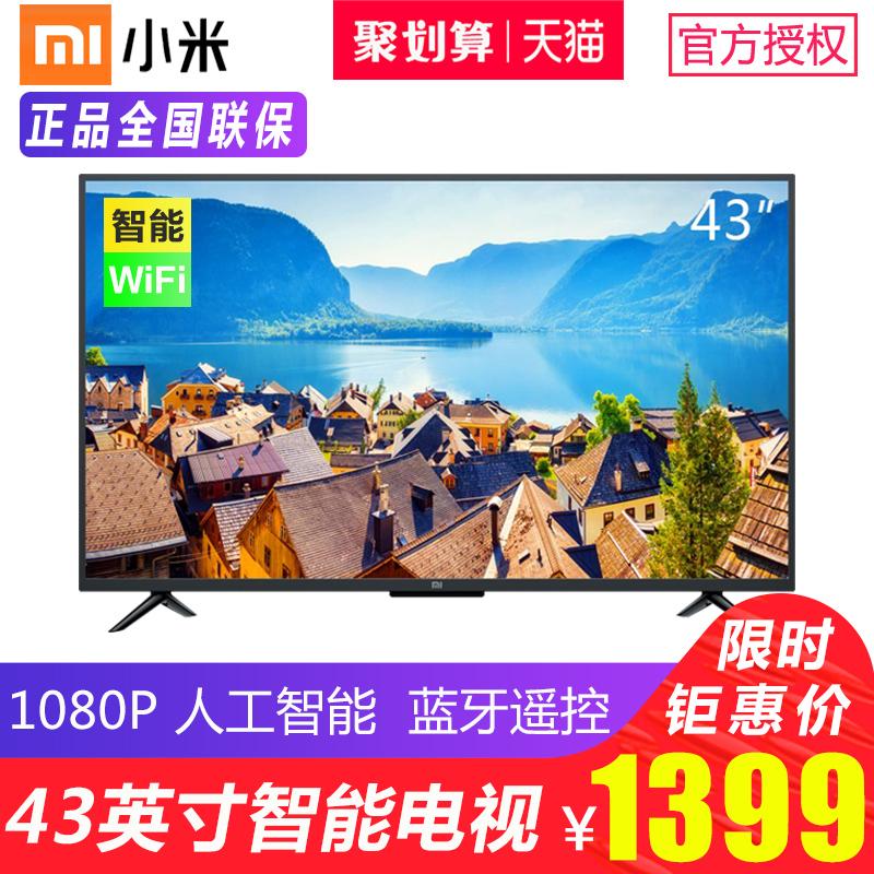 Xiaomi-小米 小米电视4A 43英寸 青春版高清i智能网络电视机40 42