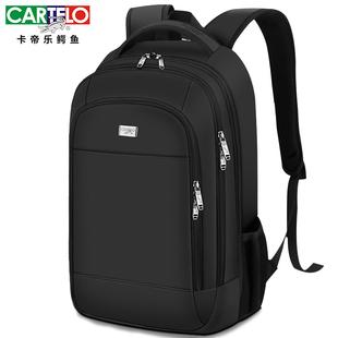 卡帝乐双肩包男背包女韩版初中高中学生书包男士商务电脑旅行包