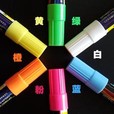 Текстовыделитель Showidea 6mm DIY