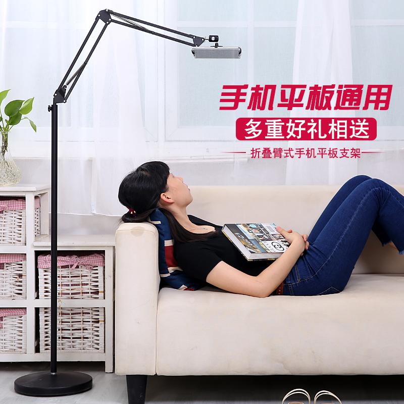 ipad支架看电视落地air2床头懒人平板电脑手机通用pad直播架子夹