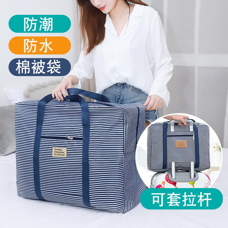 【纳腾】多功能便携收纳袋