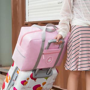 行李箱上的旅行包防水收纳袋折叠手提袋便携衣服整理袋内衣收纳包