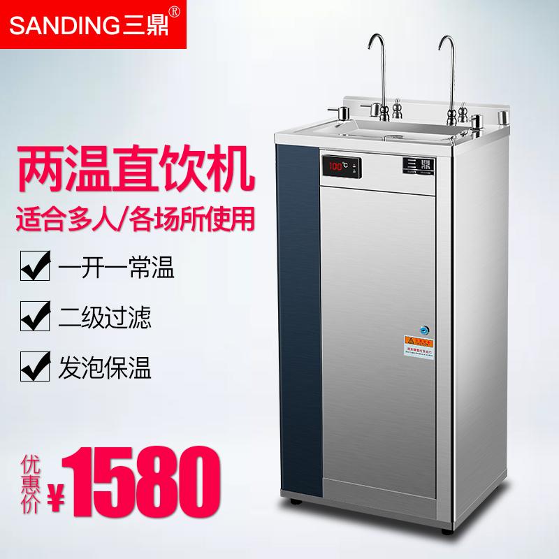 三鼎开水器商用全自动不锈钢烧水器开水机幼儿园饮水机工厂热水机