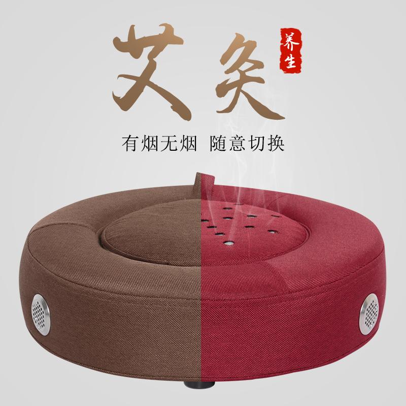蒲团艾灸盒坐垫随身灸去湿气宫寒熏蒸家用坐垫凳妇科女臀部仪器罐